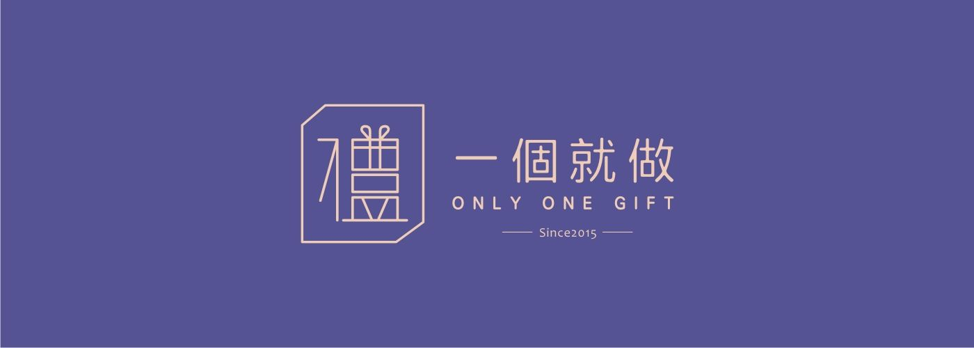 一個就做客製化禮物 訂做禮物 朋友送禮首選的紀念禮物都在這【一個就做客製化】